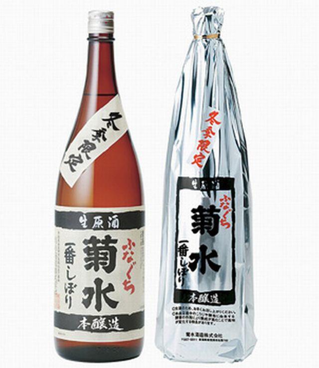 ふなぐち菊水一番しぼり1800ml