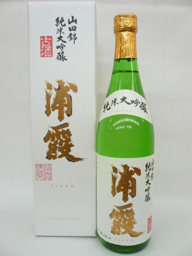 浦霞 山田錦純米大吟醸 古酒 720ml
