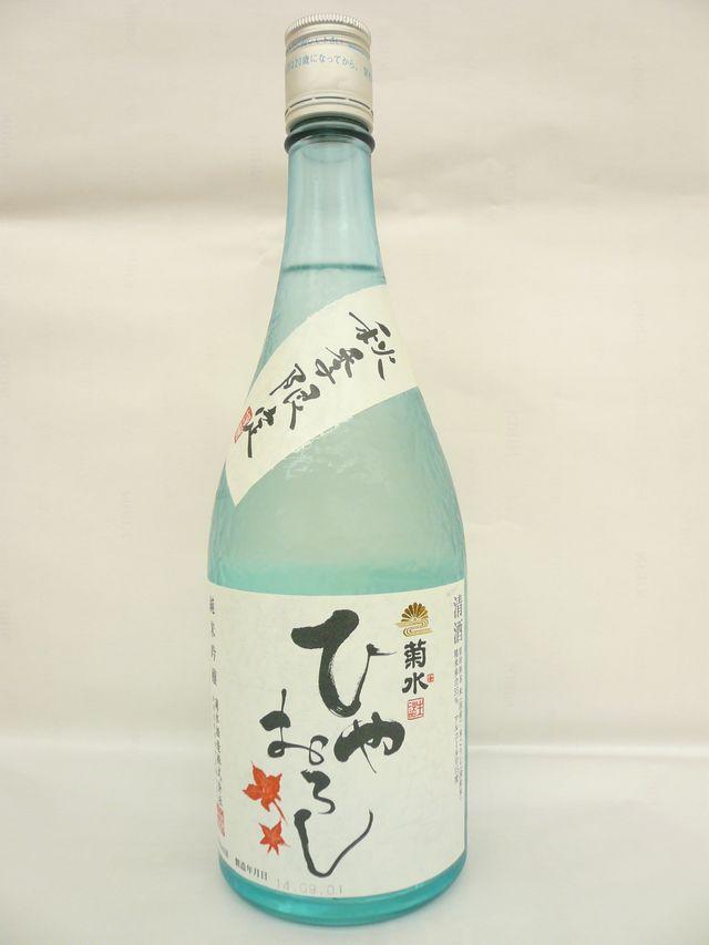 菊水 純米吟醸 ひやおろし 720ml