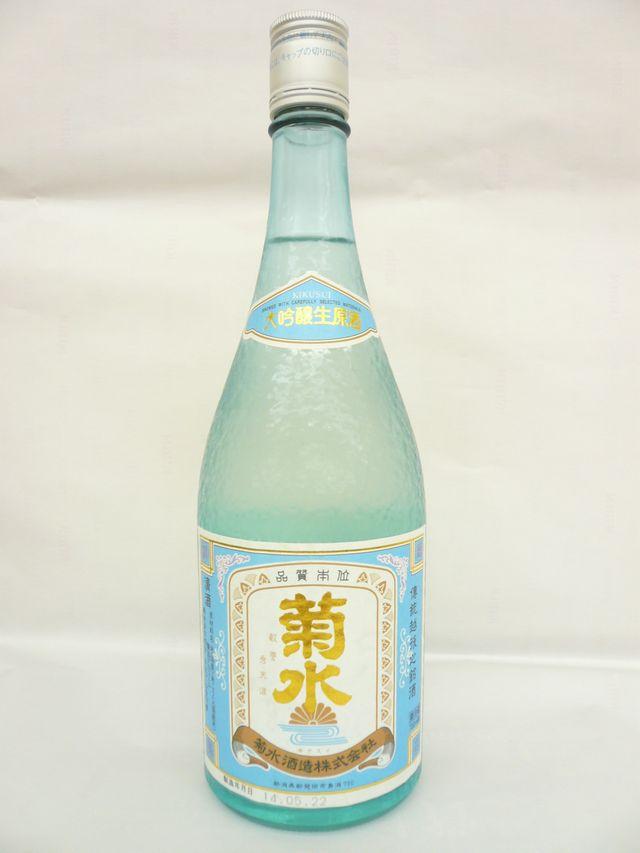 菊水 夏の大吟醸生原酒 720ml