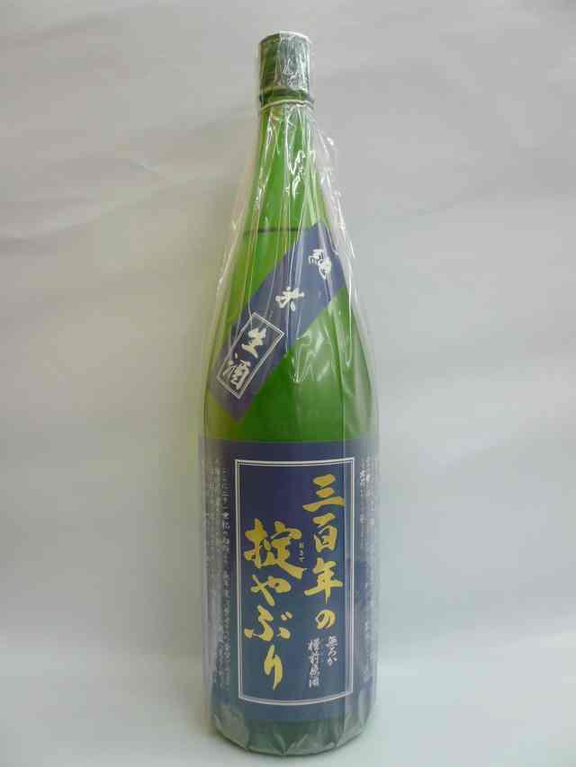 三百年の掟やぶり 純米酒