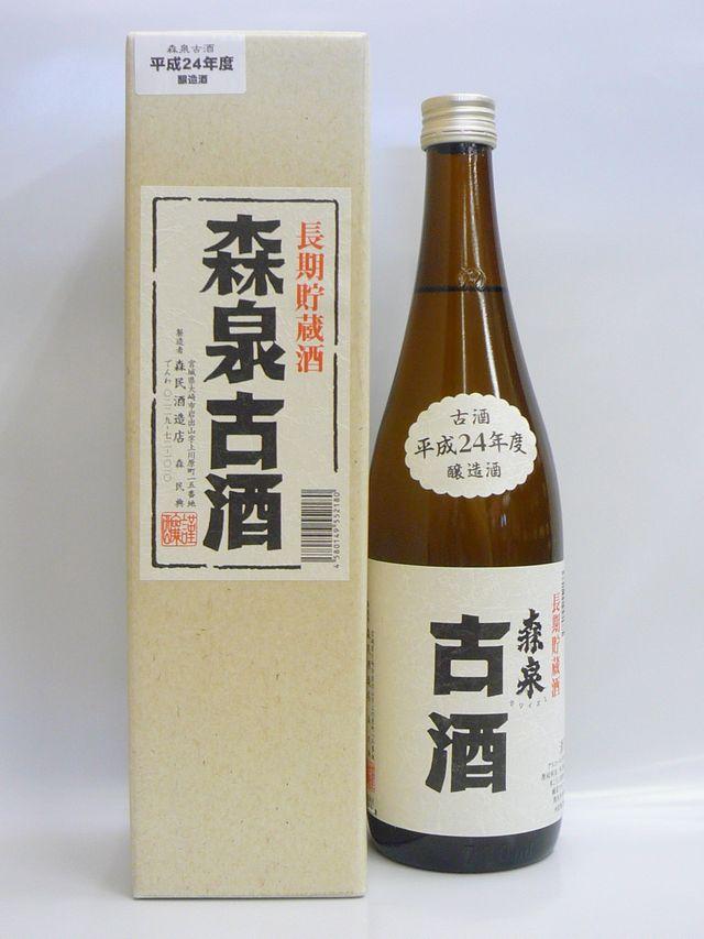 森泉 古酒 720ml