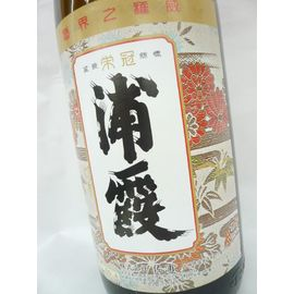 浦霞 栄冠 普通酒 1800ml