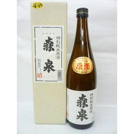森泉 特別純米原酒 720ml