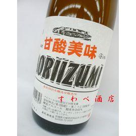 森泉 特別本醸造 甘酸美味 720ml