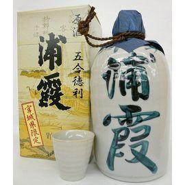 浦霞 原酒 五合徳利  猪口1個付 900ml