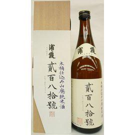 浦霞 貳百八拾號 木桶仕込み山廃純米酒 720ml