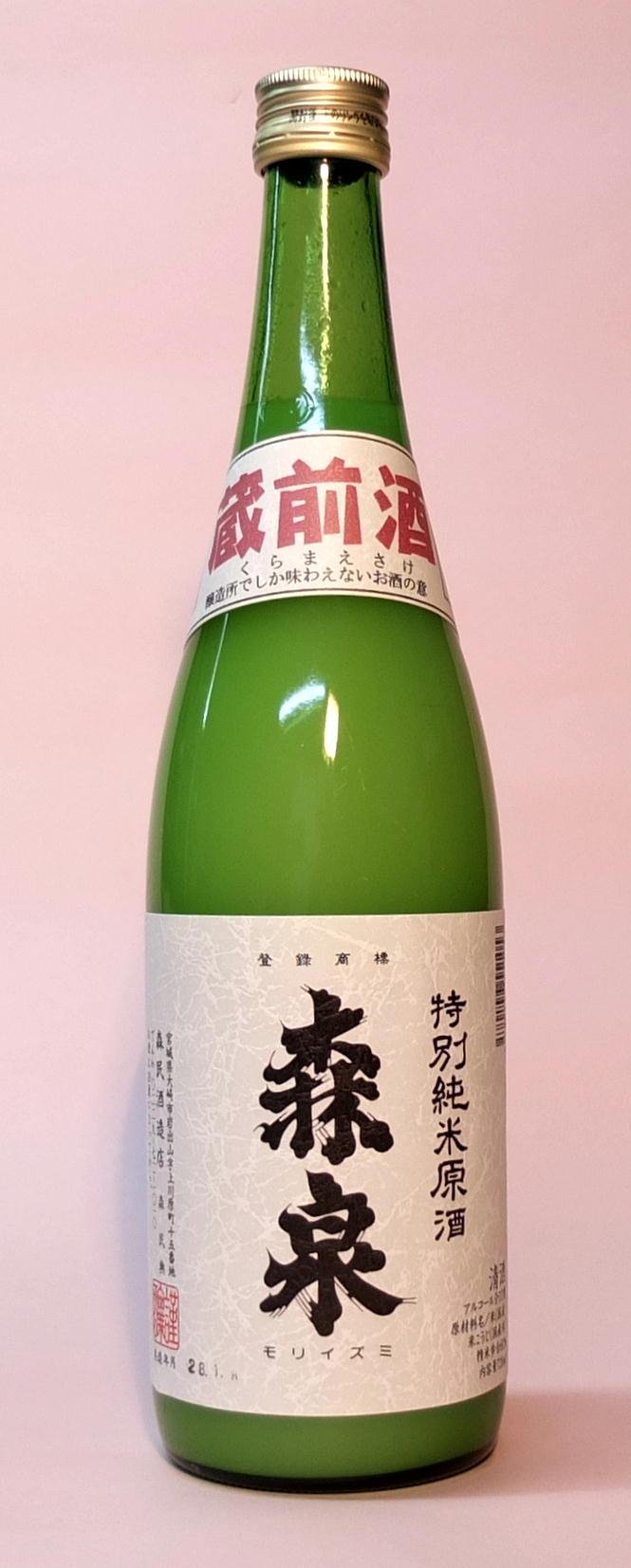 森泉 蔵前酒 純米生原酒 720ml