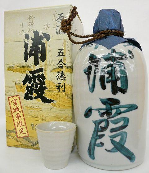 浦霞 原酒 五合徳利 900ml